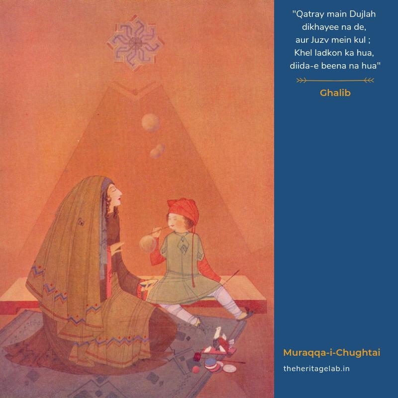 muraqqa chughtai ghalib poetry